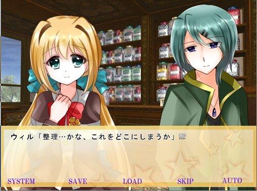 リンディア・ストーリー Game Screen Shot1