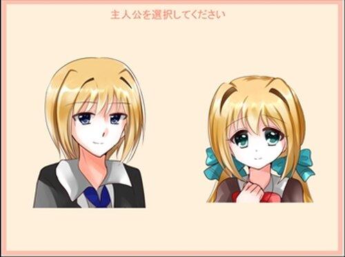 リンディア・ストーリー Game Screen Shot2