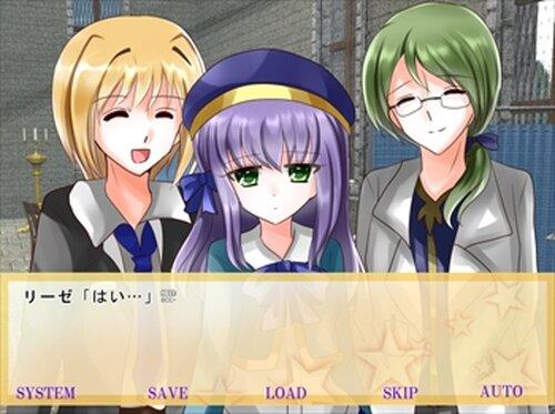 リンディア・ストーリー Game Screen Shot3