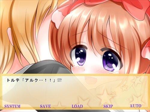 リンディア・ストーリー Game Screen Shot4