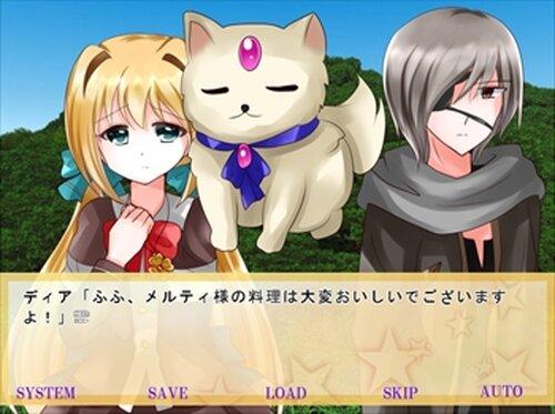リンディア・ストーリー Game Screen Shot5