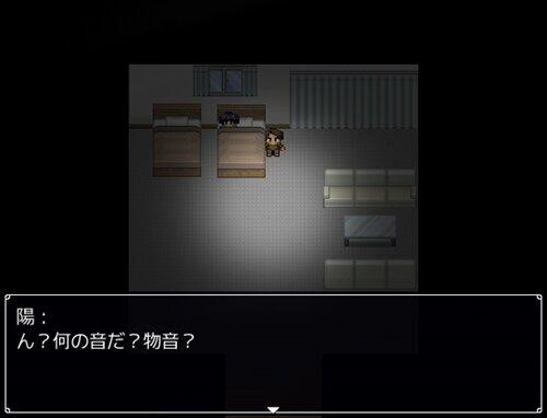 ホテル怪異 Game Screen Shot