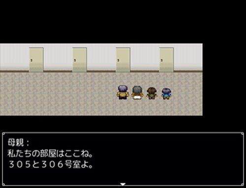 ホテル怪異 Game Screen Shot3