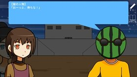 ゲットバック・ザ・タイヨウ Game Screen Shot5