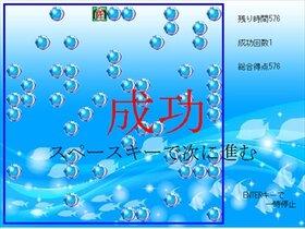 海底探検1.1 Game Screen Shot2