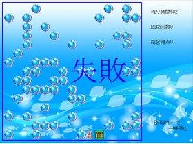 海底探検1.1 Game Screen Shot3