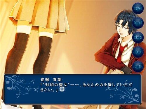 花紺青の魔法使い Game Screen Shot