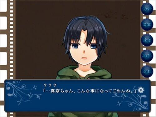 花紺青の魔法使い Game Screen Shot2