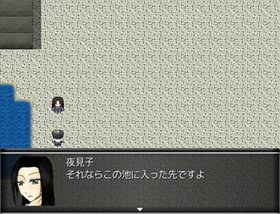 夢から作られた  Game Screen Shot3