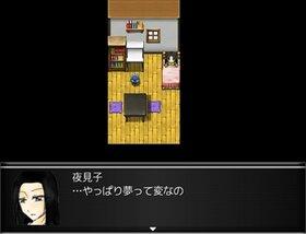 夢から作られた  Game Screen Shot4