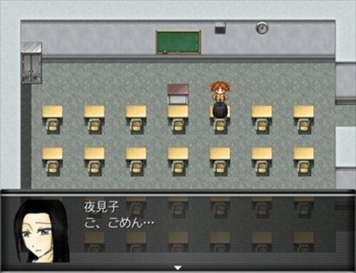 夢から作られた  Game Screen Shots