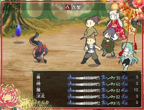 小さな刀達 Game Screen Shot1