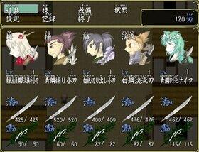 小さな刀達 Game Screen Shot5