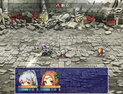 アナザーファイル Game Screen Shot1