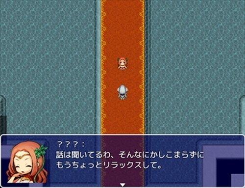 アナザーファイル Game Screen Shot3