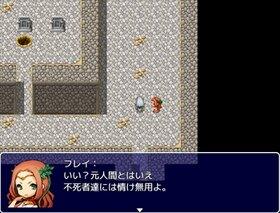 アナザーファイル Game Screen Shot5