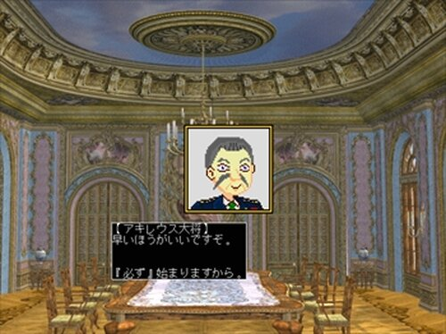 イージス王国物語(AEGIS KINGDOM STORY) Game Screen Shot2