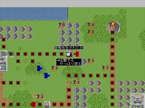 イージス王国物語(AEGIS KINGDOM STORY) Game Screen Shot4