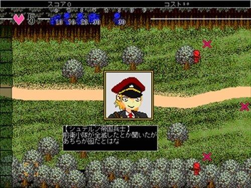 イージス王国物語(AEGIS KINGDOM STORY) Game Screen Shot5