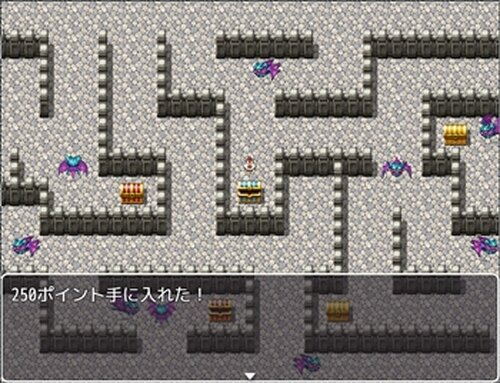 Travel Beast Game Screen Shot2