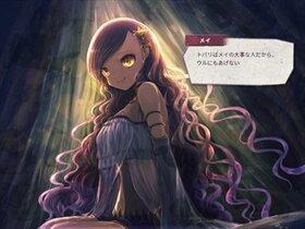 メイのトバリ Game Screen Shot2