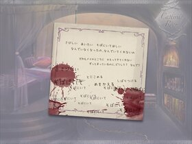 メイのトバリ Game Screen Shot4