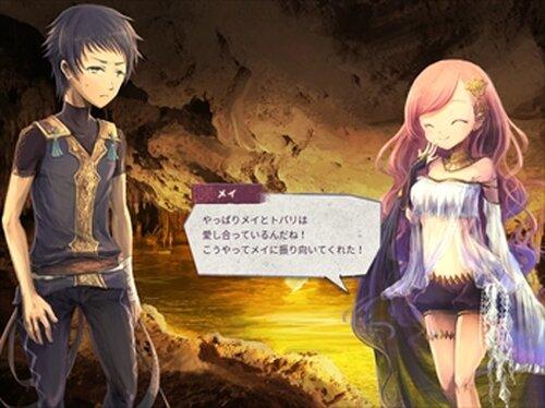 メイのトバリ Game Screen Shot5