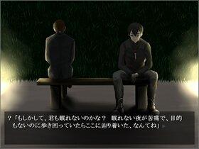 黒羊は夢に哭く Game Screen Shot4
