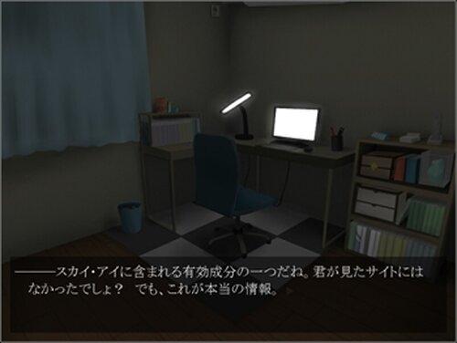 黒羊は夢に哭く Game Screen Shot5