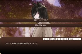 ハロウィンの思い出 Game Screen Shot3