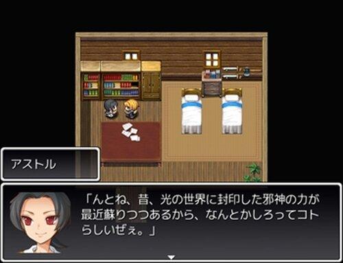 Escuridao Game Screen Shot2