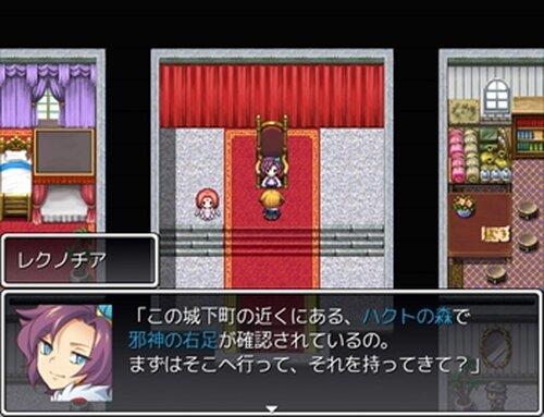 Escuridao Game Screen Shot3