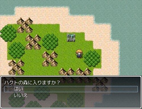 Escuridao Game Screen Shot4