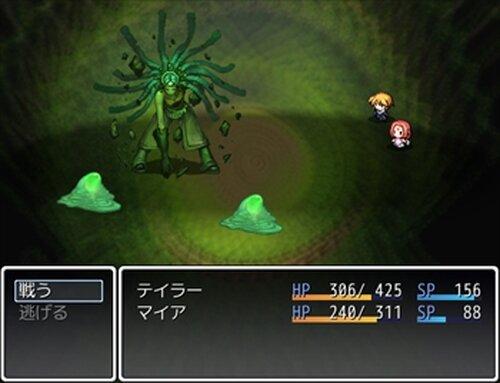 Escuridao Game Screen Shots