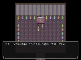 七色夜想曲 Game Screen Shot4