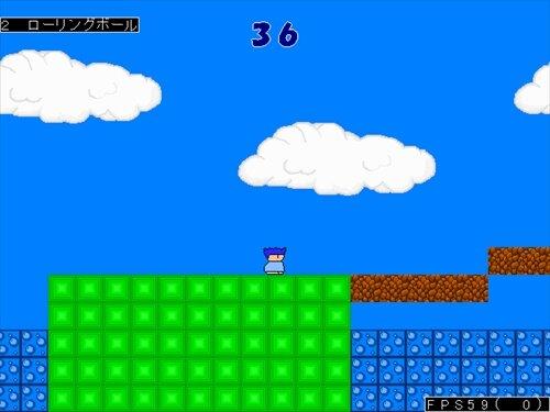 ヤシーユがsasukeに挑戦! Game Screen Shot