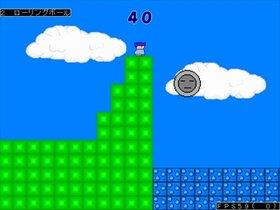 ヤシーユがsasukeに挑戦! Game Screen Shot3