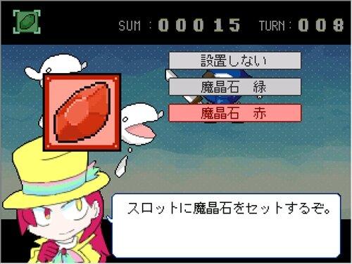 ナントカ三術将 Game Screen Shot