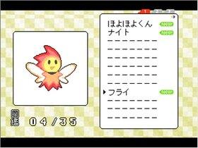 ナントカ三術将 Game Screen Shot3