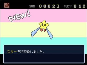 ナントカ三術将 Game Screen Shot4