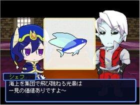 ナントカ三術将 Game Screen Shot5
