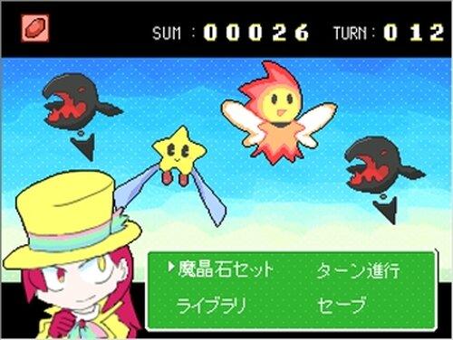 ナントカ三術将 Game Screen Shots