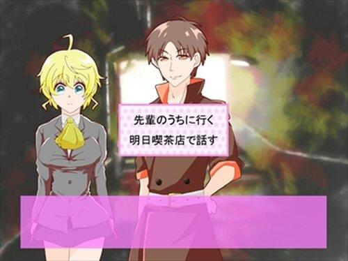 トゥインクル☆みるく【体験版】 Game Screen Shot4