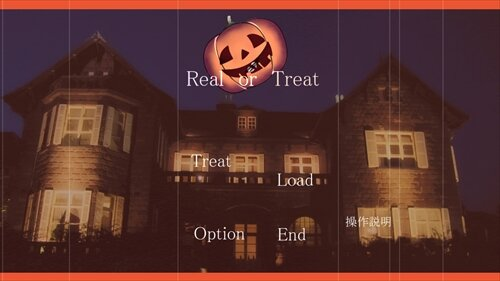 Real_or_Treat(badBadBAD!!追加ver.) Game Screen Shot1
