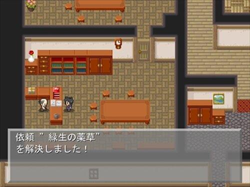 Brave Road ~Beginning~ Game Screen Shot3