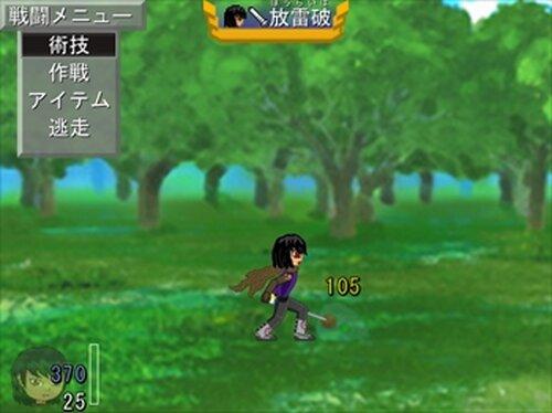 Brave Road ~Beginning~ Game Screen Shots