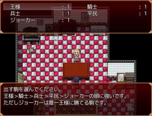 徒花の館 Game Screen Shot1
