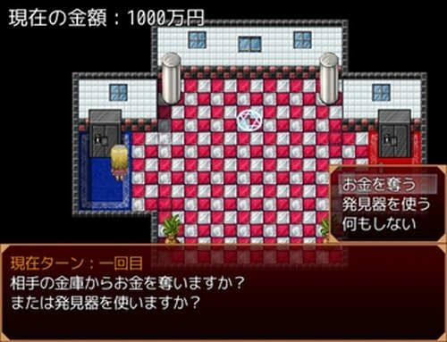 徒花の館 Game Screen Shot4