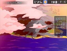 とりずかん Game Screen Shot3