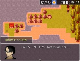 とりずかん Game Screen Shot4